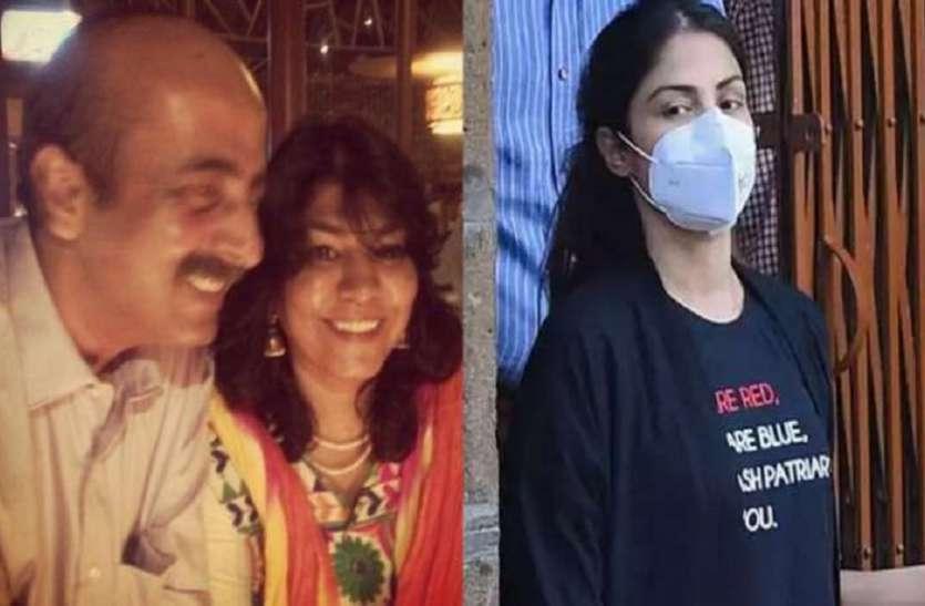 जेल से घर पहुंचने के बाद अपने माता-पिता की ओर देखते हुए Rhea Chakraborty ने उनसे कही ये बात