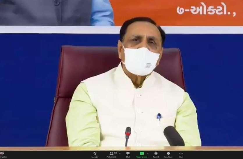 Gujarat: केंद्र सरकार की ई-संजीवनी ओपीडी गुजरात में शुरू., मरीजों को घर बैठे उपचार की होगी सुविधा
