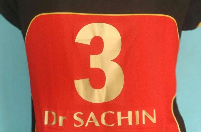 आईपीएल में यजुवेन्द्र चहल पहनेंगे भोपाल के कोरोना वारियर डॉ. नायक के नाम की जर्सी