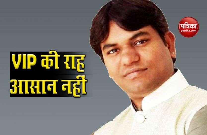 Bihar Election : 2015 में जिन सीटों पर हारी थी बीजेपी, वीआईपी को मिली उन्हीं को जीतने की चुनौती