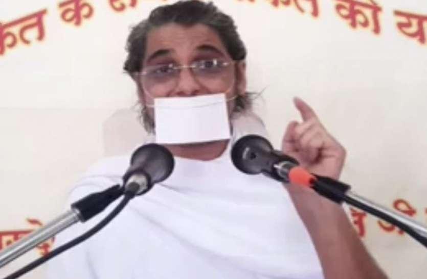 'बैंक बैलेंस' के लिए जीवन का 'बैलेंस' नहीं बिगाड़ें: डॉ.समकित मुनि