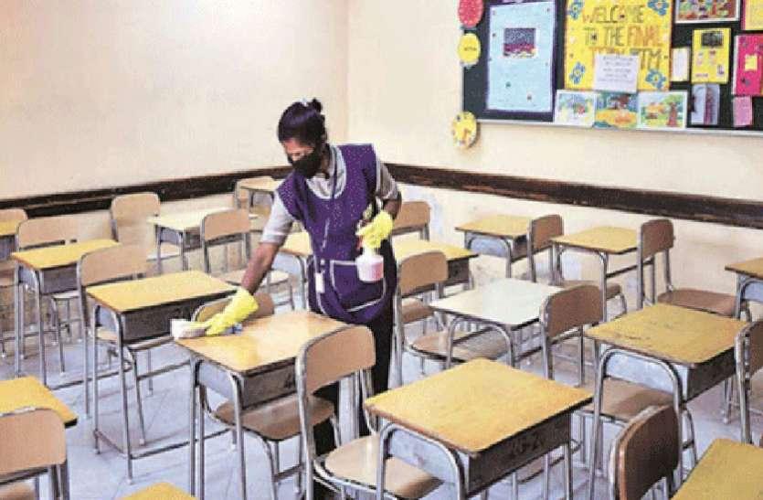 15 अक्टूबर से इन शर्तों के साथ खुलेंगे स्कूल, बच्चों की सुरक्षा को लेकर होंगे खास इंतजाम