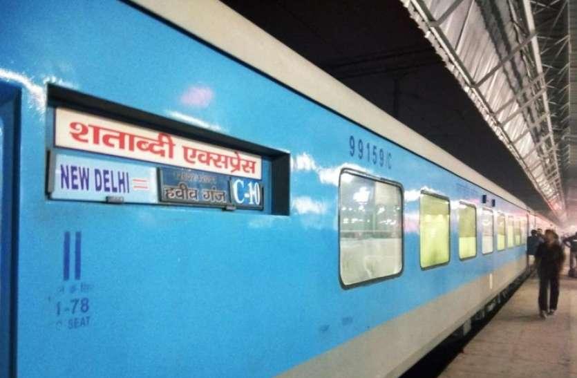 Good News: शताब्दी, राजधानी और दुरंतो को मिली हरी झंडी, 7 माह से बंद थीं यह ट्रेनें