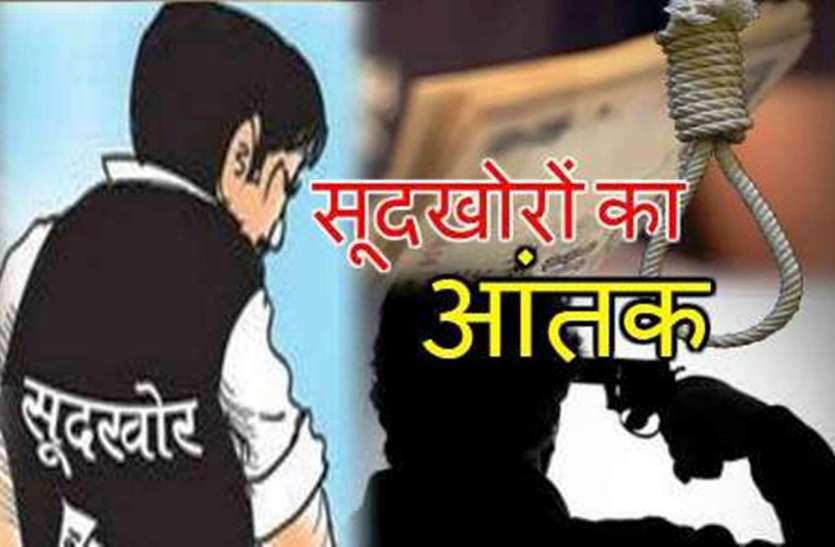 उप चुनाव से पहले सूद खोरों पर पुलिस ने कसा शिकंजा, हर गली और मोहल्ले पर हो रही मुनादी