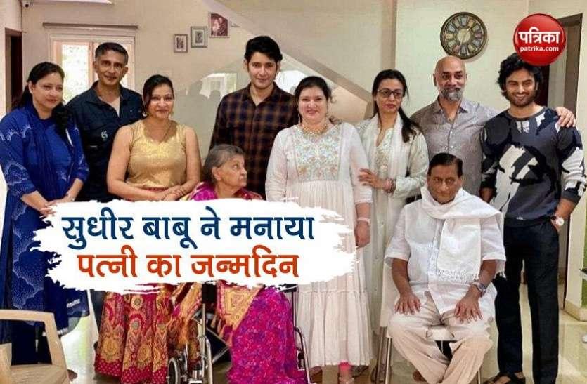 Sudheer Babu ने मनाया पत्नी प्रियदर्शिनी का जन्मदिन, महेश बाबू और नम्रता भी हुए शामिल