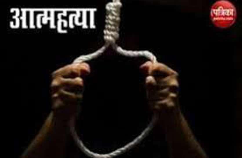 विधवा नातिन ने फांसी लगाई तो नाना को लगा गहरा सदमा, अंतिम संस्कार से पहले उसने भी कर ली आत्महत्या