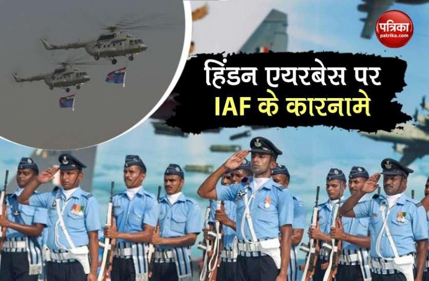 IAF Day : हिंडन एयरबेस पर दिखी वायुसेना की ताकत, पीएम मोदी ने कहा - आपका शौर्य और समर्पण प्रेरित करने वाला