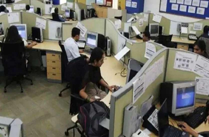 कोरोना के बढ़ते मामलों में ऑफिस जाने वाले भी बरतें जरूरी सावधानियां, रहेंगे सुरक्षित