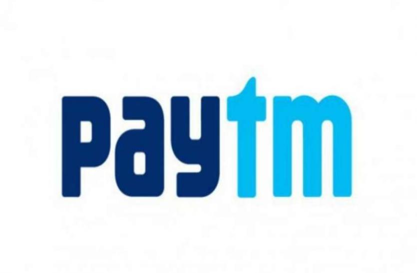 मिनी एप डेवलपर्स के लिए 10 करोड़ रुपए की राशि देगा Paytm