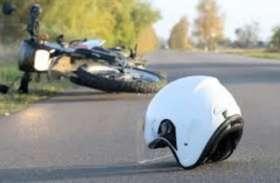 सड़क दुर्घटना में दो बाइक सवारों की मौत, दो घायल
