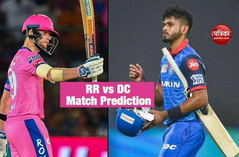 RR vs DC Match Prediction: इन दो खिलाड़ियों का चला बल्ला, तो यह टीम जीतेगी आज का मैच!