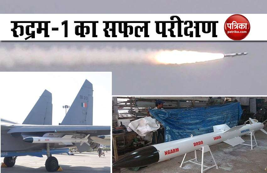 drdo_tests_fires_nirbhay_cruise_missile_into_sea_aborted_after_8_minutes.jpg
