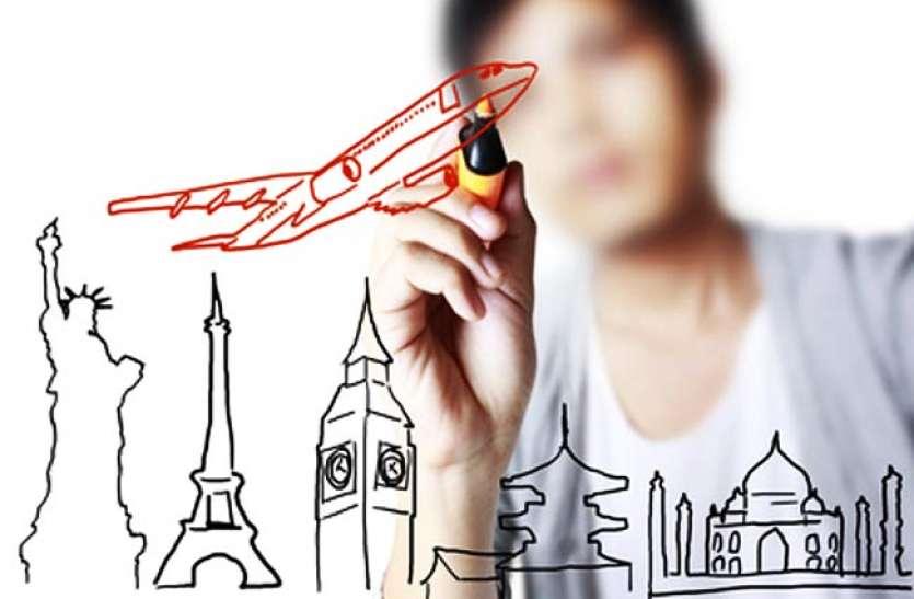 सरकार की यह पांच योजनाएं विदेश में पढ़ाई करने का सपना कर सकती है पूरा