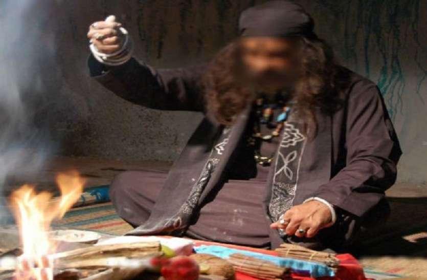 बेटे की मौत का डर दिखाकर लाखों रुपए ठगी करने वाला ढोंगी तांत्रिक गिरफ्तार