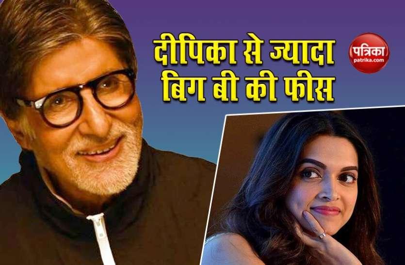 प्रभास की फिल्म में दीपिका पादुकोण से ज्यादा होगी Amitabh Bachchan की फीस, हर उम्र की एक्ट्रेस के साथ काम करते हैं बिग बी