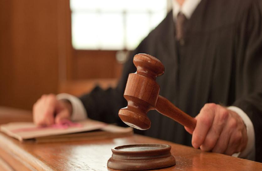 अदालत के फैसले से पशु प्रेमी को राहत