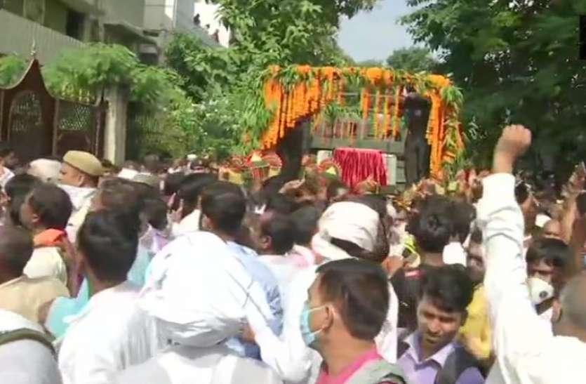 दिवंगत नेता Ram Vilas Paswan की अंतिम यात्रा शुरू, पटना के जनार्दन घाट पर कुछ देर में होगा अंतिम संस्कार