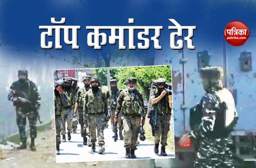 Jammu-Kashmir : पुलवामा में लश्कर का टॉप कमांडर जाहिद टाइगर सहित 2 आतंकी ढेर