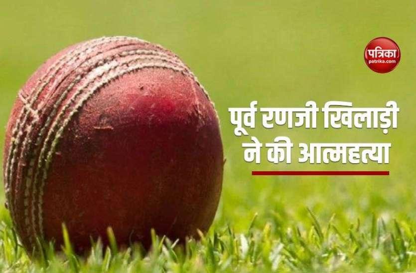 क्रिकेट जगत में छाया मातम, टीम इंडिया के पूर्व अंडर-19 खिलाड़ी एम सुरेश ने की आत्महत्या