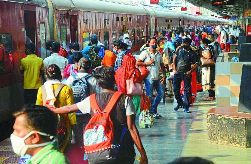 अमरकंटक फुल, यूपी-बिहार के लिए चलेंगी 3 स्पेशल ट्रेनें