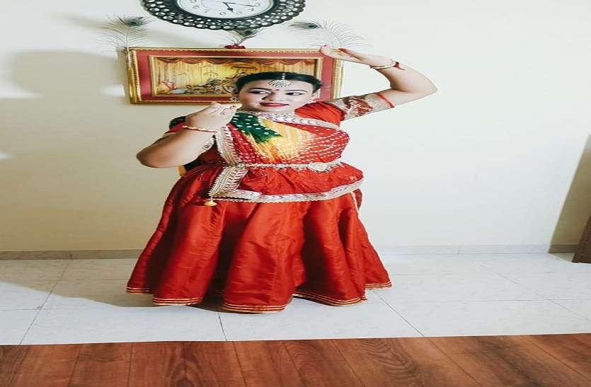 सांझी ने कथक के जयपुर घरानें की दिखाई खूबसूरती