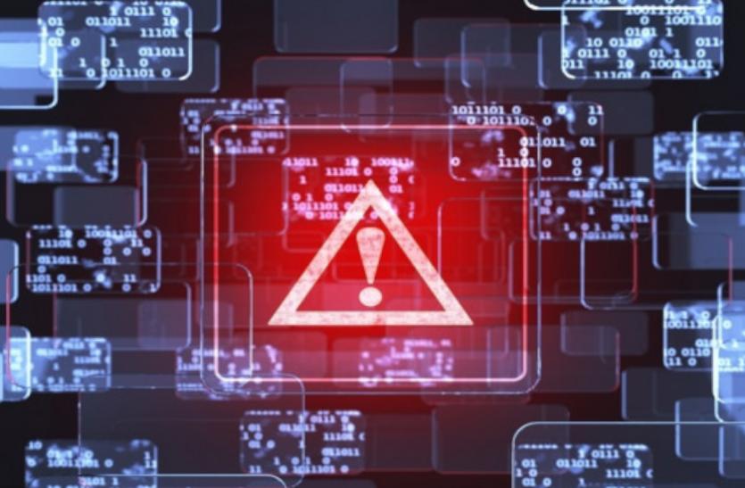 हैकर्स ने सॉफ्टवेयर एजी से फिरौती में मांगे 2.3 करोड़ डॉलर, चुरा ली ये जानकारियां