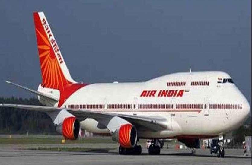 एअर इंडिया विनिवेश के लिए सरकार नए सिरे से जारी करेगी पीआईएम