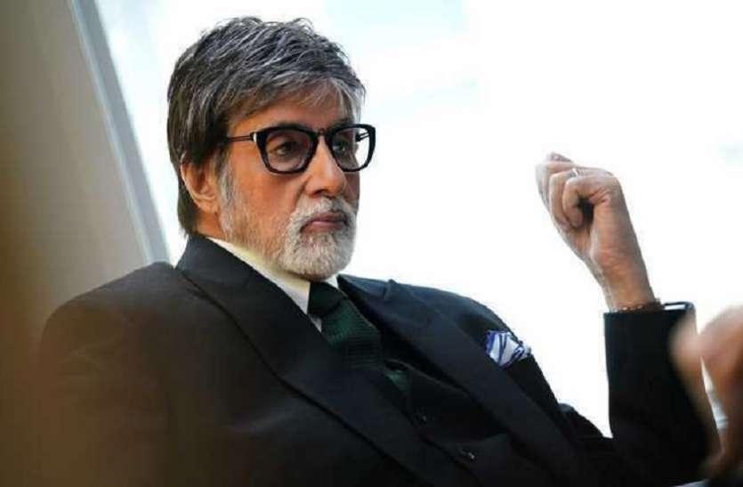 Birthday Special: खलनायक बनकर भी Amitabh Bachchan ने जीता लोगों का दिल, इन फिल्मों में निभाया नेगेटिव रोल