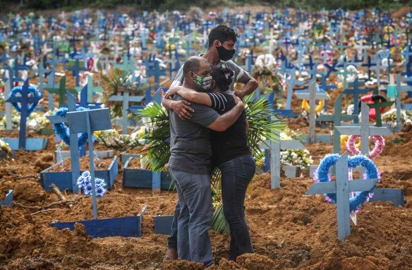 Brazil: Covid-19 से मौत का आंकड़ा 1.5 लाख पार पहुंचा, 50 लाख से अधिक मामले दर्ज