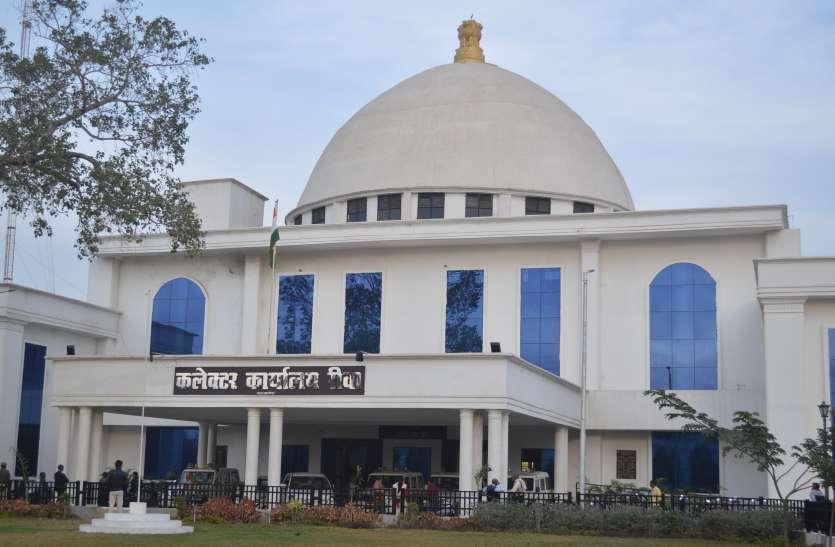 कमिश्नर-कलेक्टर कार्यालय के गेट पर धारा-144 लागू, राजनीति दल भी प्रतिबंधित