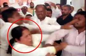 कांग्रेस की बैठक में टिकट मांग रही महिला नेता से मारपीट का वीडियाे वायरल, केन्द्रीय मंत्री पीयूष गाेयल बाेले शर्मनाक करतूत