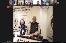 Book fair 2020: प्रतिभा दिखाने का मंच मिलने से बढ़ता है हौसला