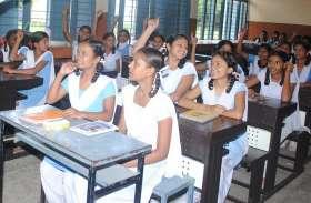 सरकारी स्कूलों के बच्चे भी बोलेंगे अंग्रेजी, ब्लॉक के 40 शासकीय स्कूल बनेंगे अंग्रेजी मीडियम