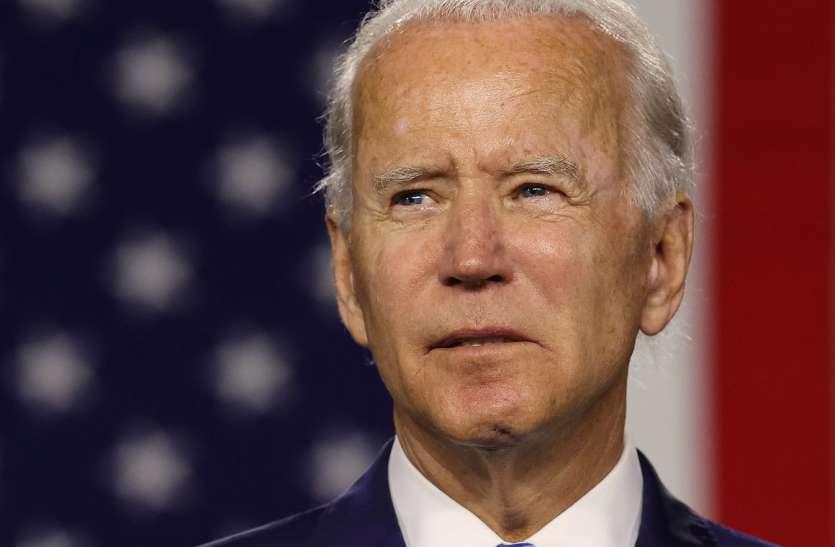 Joe Biden 46th US President: डोनाल्ड ट्रंप को मात, जो बाइडन होंगे अमरीका के अगले राष्ट्रपति