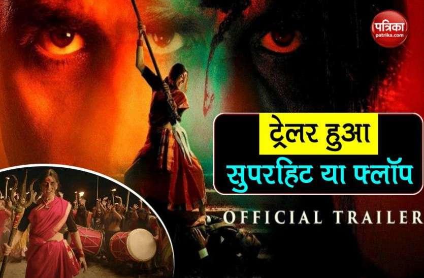 24 घंटों में Laxmmi Bomb के हुए 70 मिलिन्स व्यूज़, अक्षय कुमार की फिल्म को बायकॉट करने की उठी थी मांग