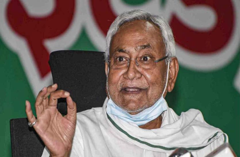 बिहार चुनाव- नीतीश कुमार ने जारी किया 'विजन डॉक्यूमेंट'