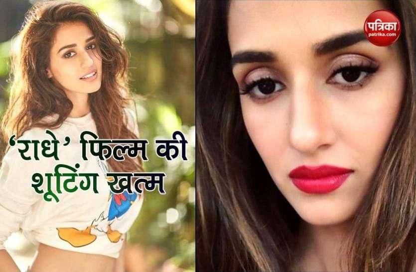 Disha Patani ने खत्म की फिल्म 'राधे' की शूटिंग, सलमान खान के साथ आएंगी नजर