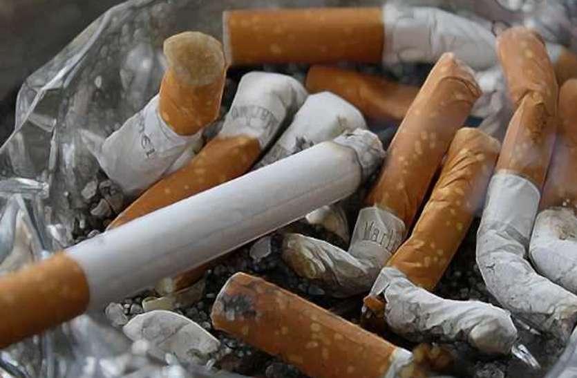धूम्रपान पड़ सकता है महंगा, स्मोकिंग की आदत बढ़ा सकती है आपके इंश्योरेंस का प्रीमियम, जानें क्या है नियम