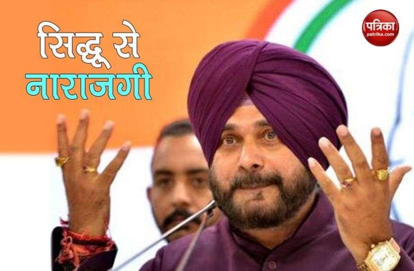 Navjot Singh Sidhu को लेकर अब भी असंतोष! कांग्रेस सांसद ने अलग पार्टी बनाने की दी सलाह