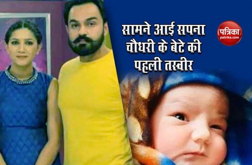 मां बनने के बाद पहली बार दिखाई दी Sapna Choudhary के बेटे की झलक, वीर साहू संग की गुपचुप तरीके से शादी