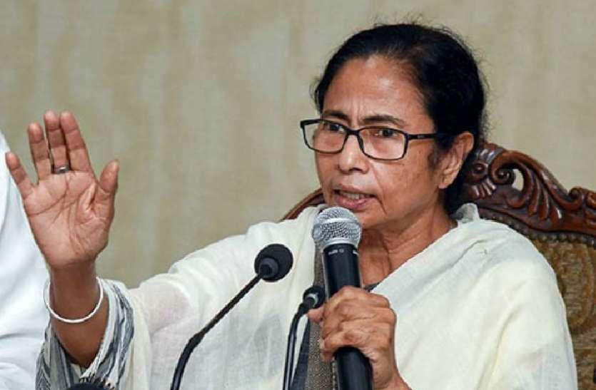ममता बनर्जी का बड़ा आरोप,कहा- 'पैसा और जेल का भय दिखाकर हमारा घर तोड़ रही है भाजपा'