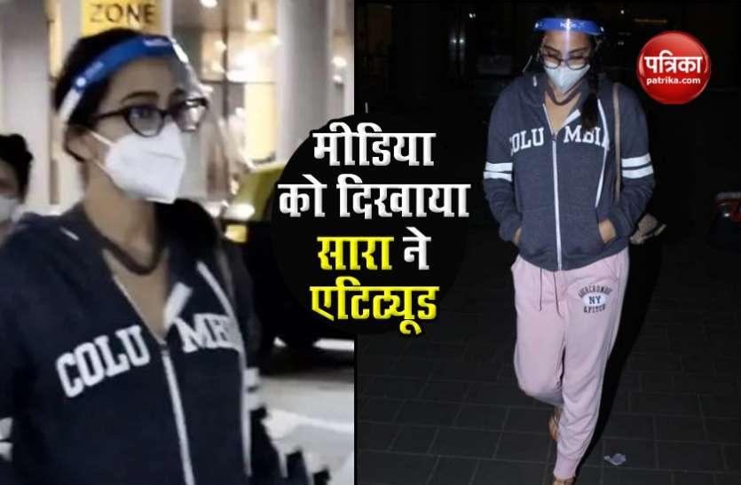 ड्रग केस में फंसी Sara Ali Khan ने मीडिया के कैमरों को किया इग्नोर, फिल्म की शूटिंग खत्म कर लौटी मुंबई