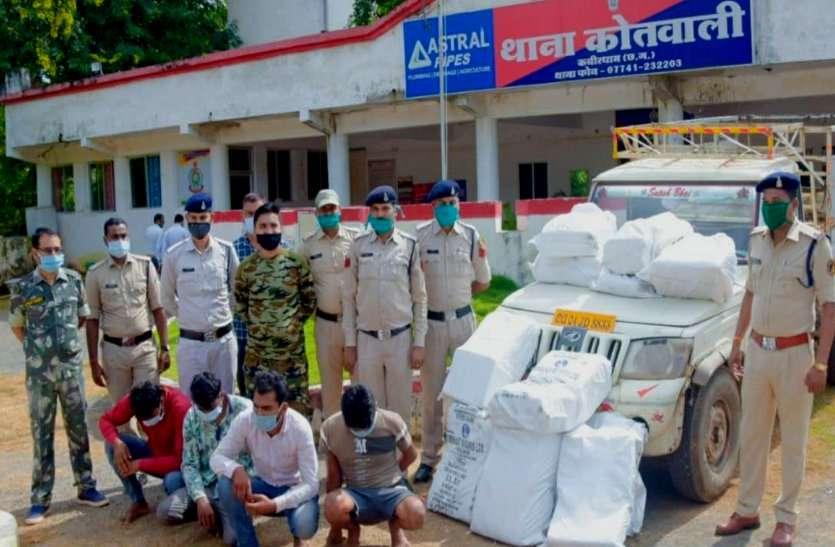 कवर्धा में गांजा तस्करी के शहरी नेटवर्क का भंडाफोड़, अटल आवास में 250 किलो गांजा डंप करते 4 आरोपी गिरफ्तार