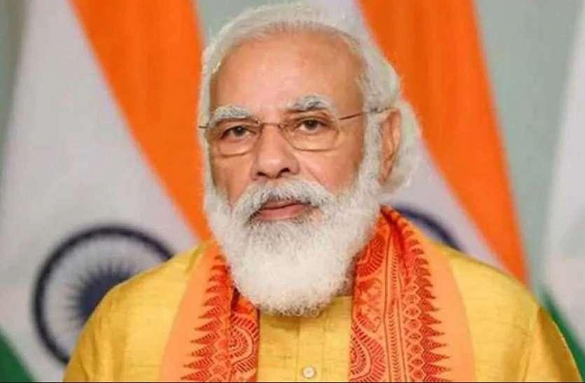 मोदी ने बाढ़ प्रभावित राज्यों के मुख्यमंत्री ठाकरे और येदियुरप्पा को दिया मदद का आश्वासन