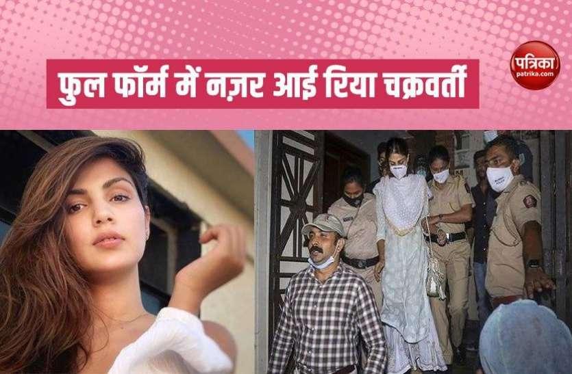 जेल से रिहा हुई Rhea Chakraborty ने अपने पड़ोसी के खिलाफ दर्ज कराई शिकायत, ट्वीट कर अभिनेता ने किया सपोर्ट
