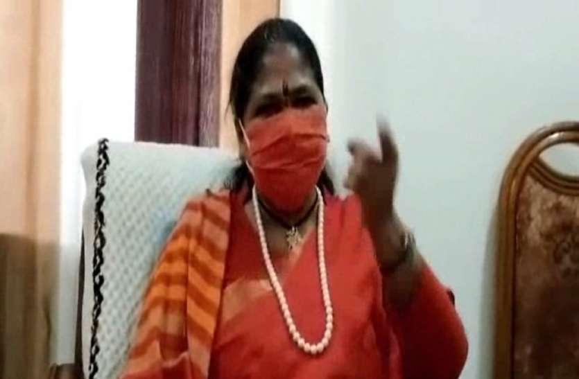 हाथरस की घटना पर राजनीति करने वाले, राजस्थान में साधू को जलाकर मारने पर चुपः साध्वी निरंजन ज्योति
