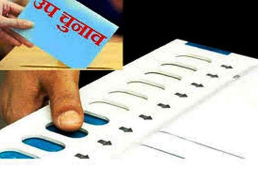 उपचुनाव में कोविड संक्रमित भी डाल सकेंगे अपने वोट, चुनाव आयोग ने की ये व्यवस्था