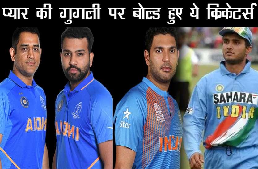 धोनी, युवराज और रोहित समेत इन क्रिकेटर्स का रहा शादी से पहले हीरोइनों से अफेयर