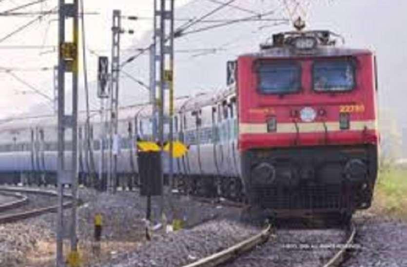 किसान आंदोलन : 23 से अधिक ट्रेनें प्रभावित, 13 निरस्त 10 चलेंगी आधे रास्ते से