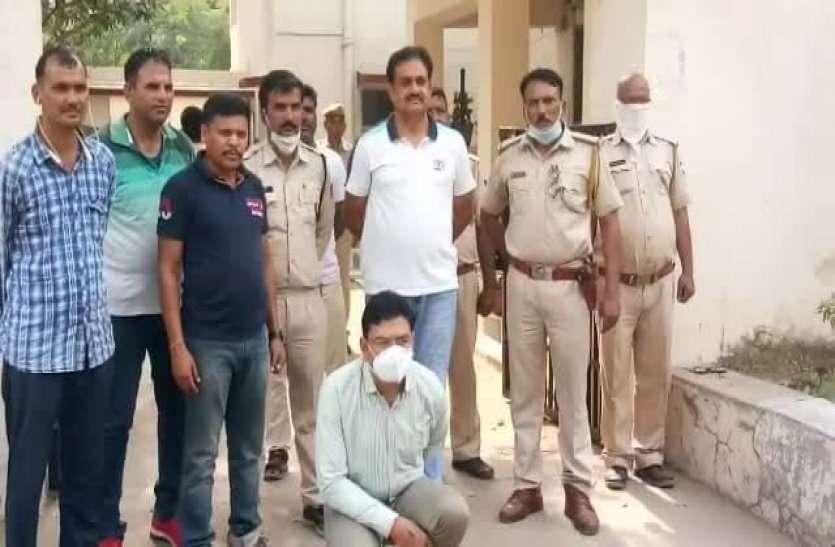 राजस्थान पुलिस को बड़ी सफलता, आठ करोड़ की ठगी का आरोपी शातिर बदमाश पकड़ा